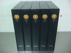 Accessories – Five Davo LX albums GDR 1949/1990 with slipcases