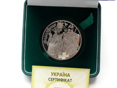 Ukraine - 10 Hryvien 2006 water baptism - 1 oz silver with hologram