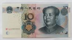 China - 10 dollar 2005 - Pick 904 - solid number 777777