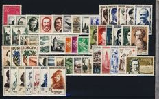 France 1957/1968 – 12 complete years – Yvert No. 1091 to 1581.