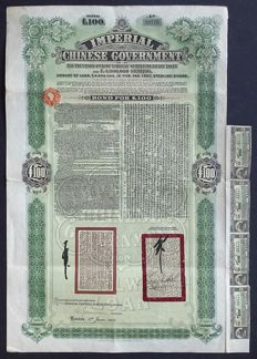 China - Imperial Chinese Government, 5% Tientsin-Pukow Railway Supplementary Loan for £100 - 1911