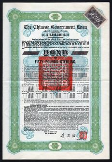 China - The Chinese Government Loan - £50 8% Skoda Bond  - 1925