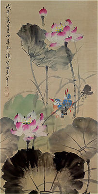 Hand-painted scroll painting (reproduction Kong Xiaoyu)《孔小瑜-荷花 飞鸟》- China - late 20th century