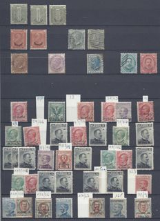 "Italy 1874/1925  - Levante, lot of stamps with overprints  ""Levante"", ""La Canea"", ""Constantinople"""