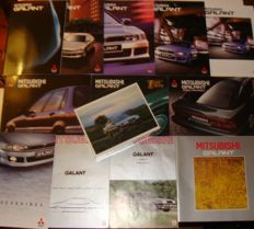 Brochure, Videotape, golden pin Mitsubishi 3000GT, puzzle Galant and a lot Mitsubishi Brochures