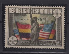 Spain 1938 - 150th anniversary of the US Constitution Soro certificate and CMF judgement - Edifil 765