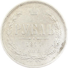 Russia -- Rouble, 1877, CΠБ, Saint Petersburg -- silver