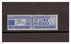 "Italian Republic, 1954 - 1,000 Lire, Overseas, Parcels, ""Pony"" - Sassone No. 81"