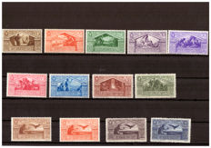 Kingdom of Italy, 1930 - Virgilio Bimillennium, Complete Series - Sassone No.  289-290 and A21-A24