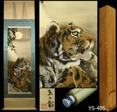 "Hanging scroll by Kougai ""光外"" - ""Tiger and Moon"" - Japan - Mid 20th century (Showa period)"