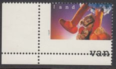 The Netherlands 1996 - Sesame Street, misprint - NVPH 1693 with strongly shifted perforation