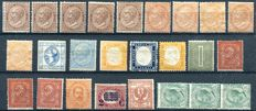 Kingdom of Italy - 1861-1890 - Victor Emanuel II and Umberto I - Lot of Stamps