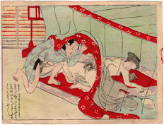 Original shunga woodblock print by an unknown artist - Under a Mosquito Net - Japan - ca. 1900