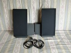 Beolab 2500 Bang&Olufsen - active speakers