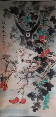Hand-painted chinese scroll painting《田世光-戏猿图》 - China - late 20th century