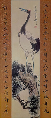 Hand-painted scroll painting of crane (reproduction Wang Xuetao)《王雪涛-鹤》- China - late 20th century
