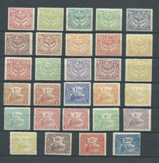 Belgium 1920 - Railway stamps Mechelen issue - OBP TR100/TR127