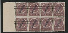 Dutch East Indies 1911 – Official overprint (with stripes) – NVPH D19a in block of 8