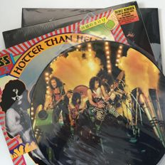 Kiss, lot of 4 rare releases, including new sealed pressings The Ritz On Fire (silver sleeve) + Destroyer Resurrected
