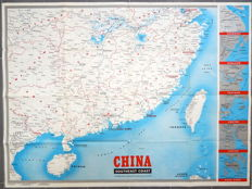 China; Us. Government Printing Office - China South East Coast - 1944