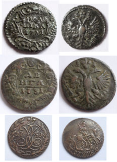 Russia -- Lot of 3 AE coins