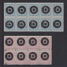 Nederlands-Indië 1911 – Official overprint – NVPH D4 in sheet part of 10 and D5 in sheet part of 8