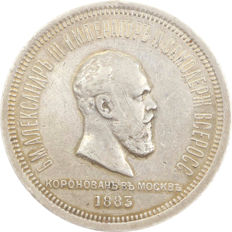 Russland – Rouble, 1883, Saint Petersburg a. d. Coronation of Alexander III -- silver