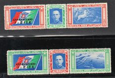 Italy, Kingdom, 1933 – Air Mail North Atlantic Crossing Triptychs, I-BISE – Sass. No.  51C/52C.