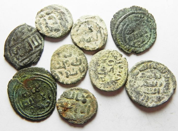 Ancient Islamic Ae Fals coins. Lot of 9. Mostly Ummayyed  8th Cent. A.D