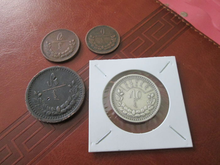 Mongolia - 1 Mongo up to and including 200 Tugrik 1925/1994 (37 pieces)