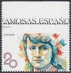 Spain 1989 – María de Maeztu. Displaced perforation and absence of printhouse footnote – Edifil 2989 dv