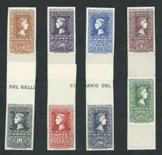 Spain 1950 - 'Centenario del sello Español' stamps - Edifil 1075-1082