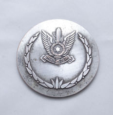 Medal - IDF - Israeli Defense Army -Air Force -Bronze- Israel - ca. 1960's