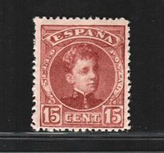 Spain, 1901 - Alfonso XIII - Cadete, Never Issued - Edifil NE11