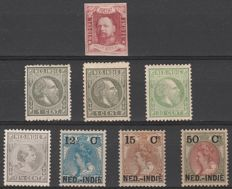 Dutch East Indies 1864/1900 – Selection classic – NVPH 1, 3, 4, 24, 32, 33 and 36