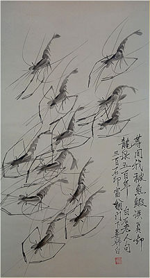 A hand-painted ink painting of Shrimp with book (reproduction Lou Shibai)《娄师白-虾》- China - late 20th century