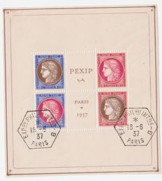France 1937 – Philatelic Exhibition of PARIS (PEXIP) Ceres type.