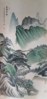 Hand-painted chinese scroll painting《吴湖帆-云表奇峰》 - China - late 20th century