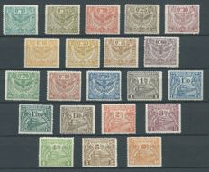 Belgium 1920 - Railway stamps London issue - OBP TR79/TR99