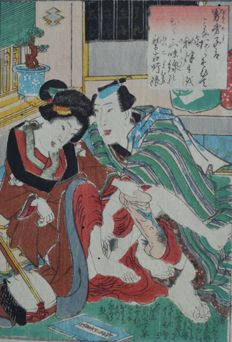 Original erotic shunga print attributed to Utagawa Kunimori II (act. 1848-1860) - Japan - ca. 1850