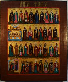"""The russian orthodox icon """" The Menaion of  March """", hand painted, wood, tempera."""
