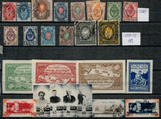 Russia 1889-1944 - Stamp collection