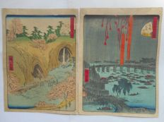 Two original prints by Utagawa Hiroshige II (1826-1869) - 'Big fireworks at Ryogoku' (no.  22) and 'The river forming the Oji waterfall' (no.  14) in the series '48 Famous Views of Edo' - Japon - 1861