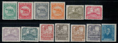 Fiume, stamps from 1919 - Plebiscito, complete series of 12 stamps and 235 Cent, Pro Fondazione Grossich Sassone no. 62/74