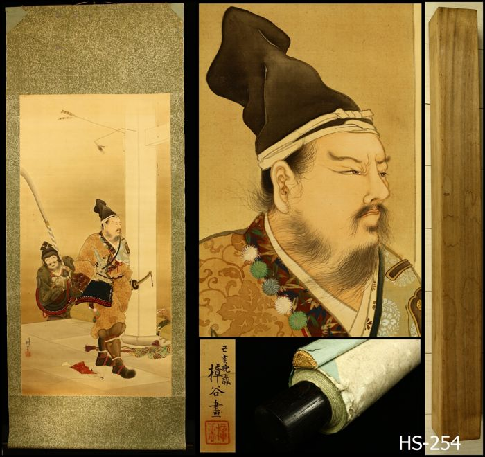 "Big hanging scroll by Shoukoku ""樟谷"" ""Samurai Painting"" - Japan - ca. 1899 (Meiji period)"