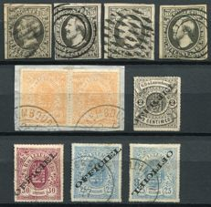 Luxemburg 1852/81 - Coat of arms and First Issue including officials and pair - Yvert  1 (4x), 23 (2x), Service 2, 7, 6, 6A
