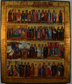 """The russian orthodox icon """" The Menaion of  December"""", hand painted, wood, tempera."""