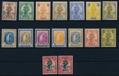 Malta - 1922 - postage stamps Malta and Britannia watermark lying, Michel 82 - 96 aX and bY