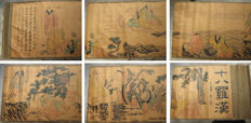 Scroll or Tapestry of The Eighteen Arhat, 3.60 meter long - China - forth quarter of the 20th century.