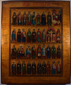 """The russian orthodox icon """" The Menaion of  September """", hand painted, wood, tempera."""